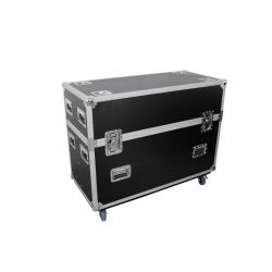Flightcase for 2x LCD ZLD32/42